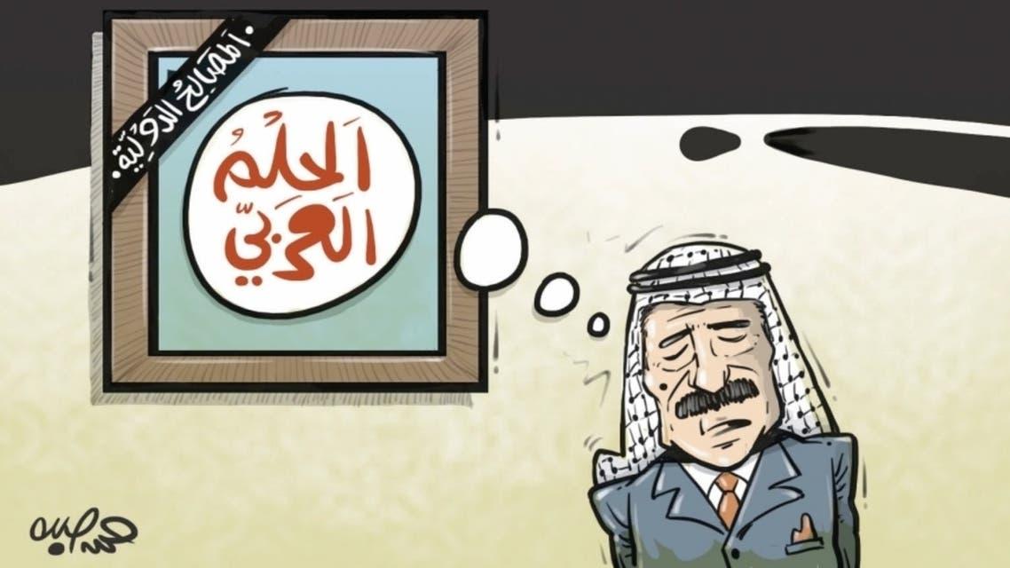 محمد صبرة - الشرق