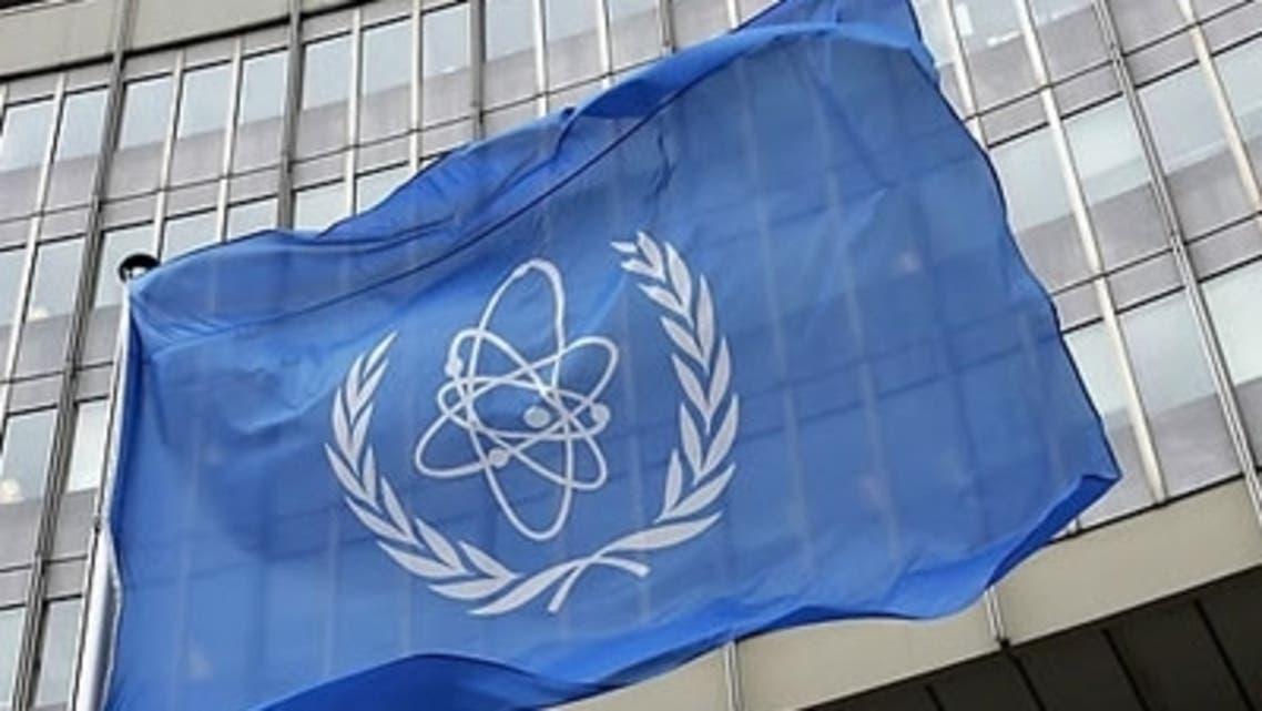 وكالة الطاقة الدولية