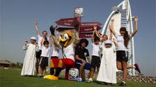 FIFA U-17 World Cup mascot unveiled in UAE