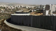 Dutch won't charge company in Israeli barrier case