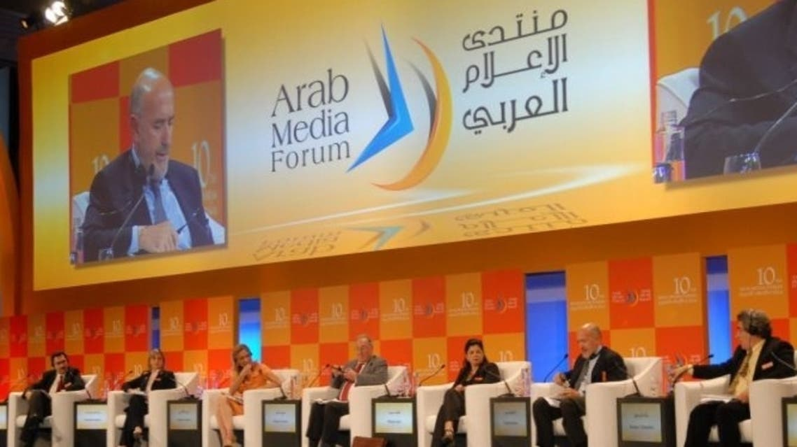 The 12th edition of Arab Media Forum is set to feature 250 media figures from over 25 countries. (File image courtesy dubaicalendar.ae)