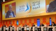 Arab Media Forum to examine industry in 'Bassem Youssef era'