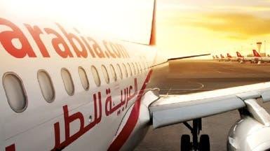 انخفاض أرباح طيران العربية بنسبة 12% في الربع الثاني