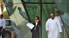 Panic grips Saudi Arabia as new cases of coronavirus confirmed