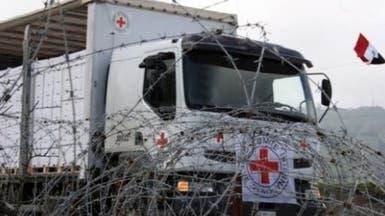 تعرف على مختطفي الصليب الأحمر في سوريا منذ 2013