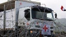 الصليب الأحمر يطلب 212 مليون دولار للأزمة السورية
