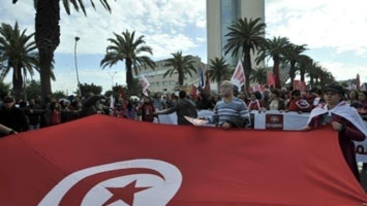 صندوق النقد الدولي يخفض نسبة النمو في تونس