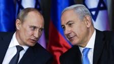 Putin, Netanyahu to meet in latest flurry of diplomacy on Syria