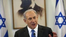 Israel cabinet okays new budget draft with large defense cuts