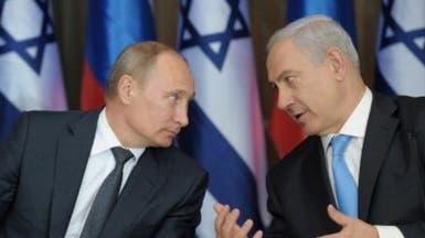 """بوتين ونتنياهو يتفقان على """"تنسيق"""" مكافحة الإرهاب"""