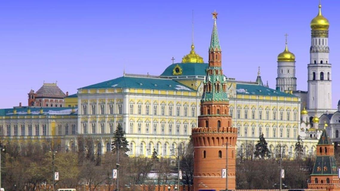 الكرملين الروسي