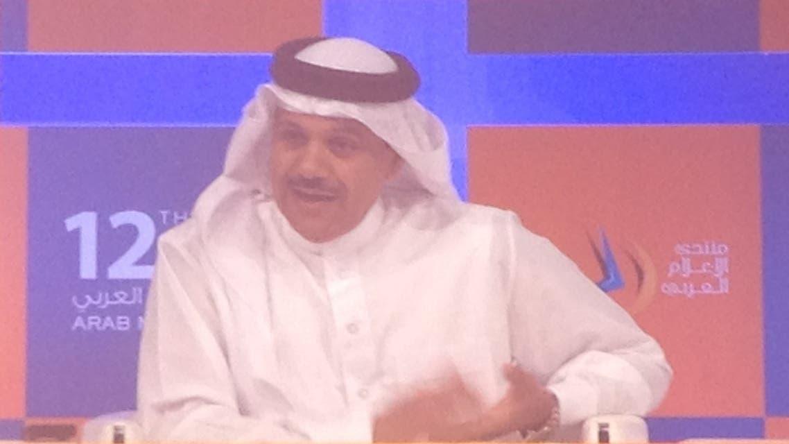 """Abdullatif al-Zayani, speaking at the Arab Media Forum, said the prospects of forming a Gulf Union were """"positive"""". (Al Arabiya)"""