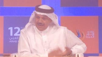 GCC secretary-general 'hopeful' of wider Gulf Union