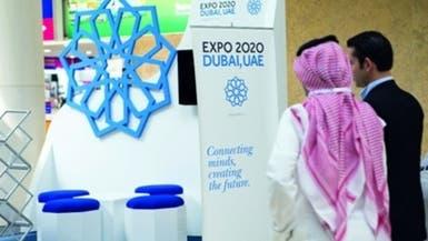"""تقرير: فوز دبي بـ""""أكسبو"""" يعزز نمو اقتصادها 2% سنوياً"""