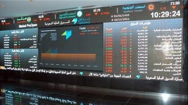 مئات الآلاف غرامة تأخير البيانات بسوق الأسهم السعودي