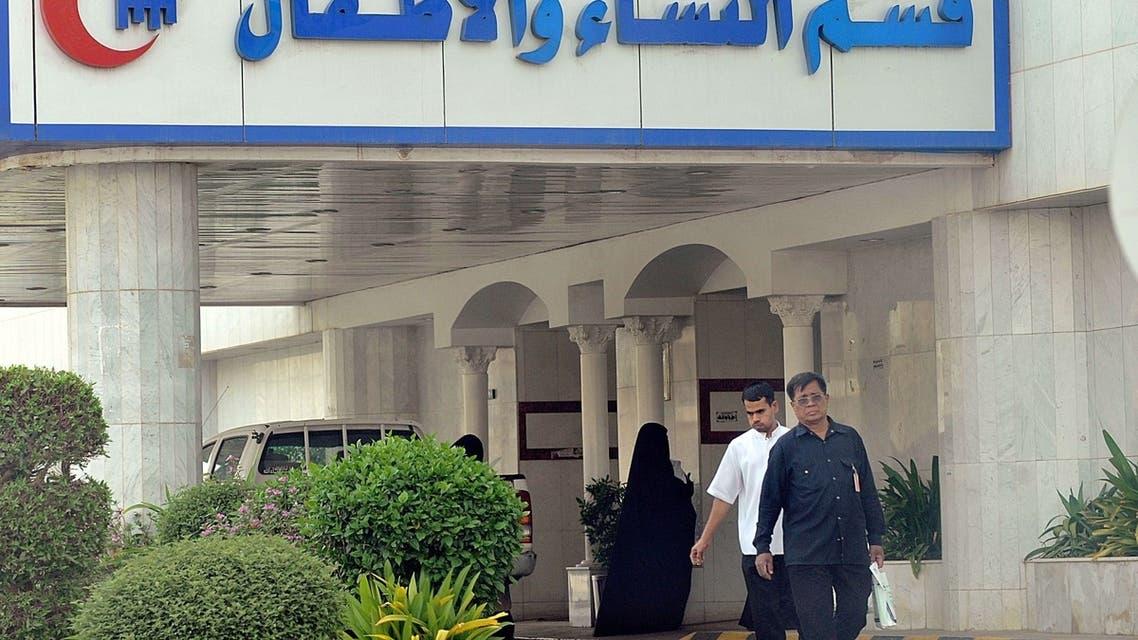 Saudi hospital AFP
