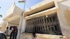 Man killed in attack on police station in Libya's Benghazi