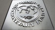 IMF approves funds for Cyprus bailout