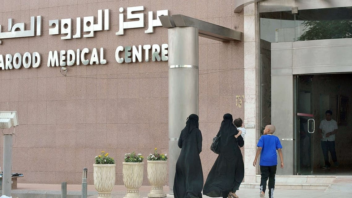 A Saudi family arrive at a hospital in the center of the capital Riyadh, on May 14, 2013. (AFP)