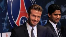 Beckham to retire from football at end of season