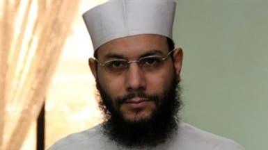 مؤتمر يحذر من خطورة المد الشيعي في مصر