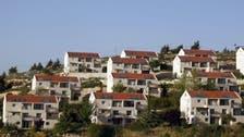 یہودی آبادکاروں کے لیے 700 مکانوں کے ٹینڈرز کا اجراء