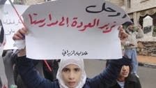 French school survives in war-rattled Damascus