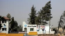 Jordan military plane crash kills two pilots