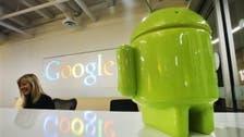 Google unveils $10-a-month music download plan