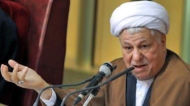 رفسنجاني: مكانة المتطرفين في إيران تتقوض تدريجياً