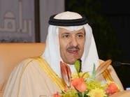 الأمير سلطان بن سلمان يرخص لمتحفين بالمجاردة وبلقرن