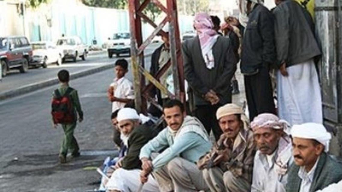 عمال في السعودية