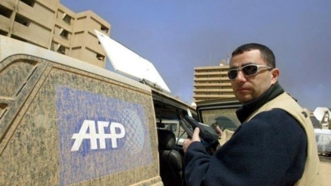 Iraq photographer AFP