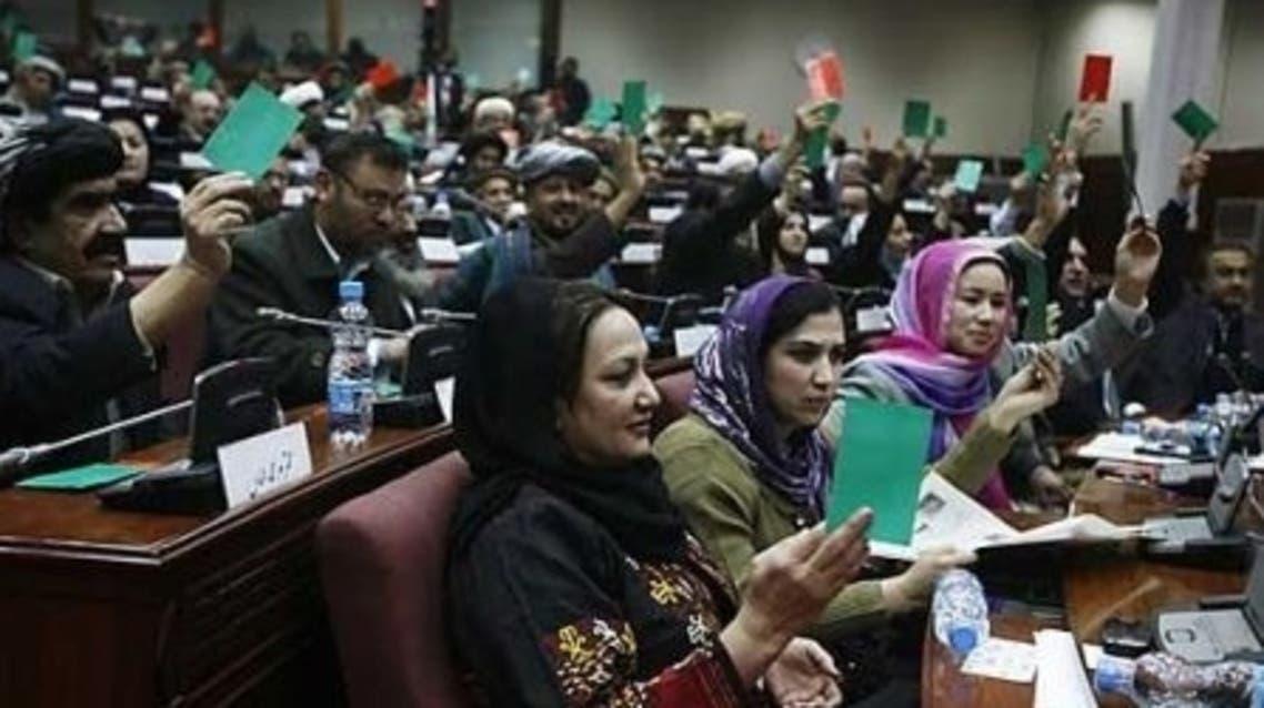 Afghanistan Parliament