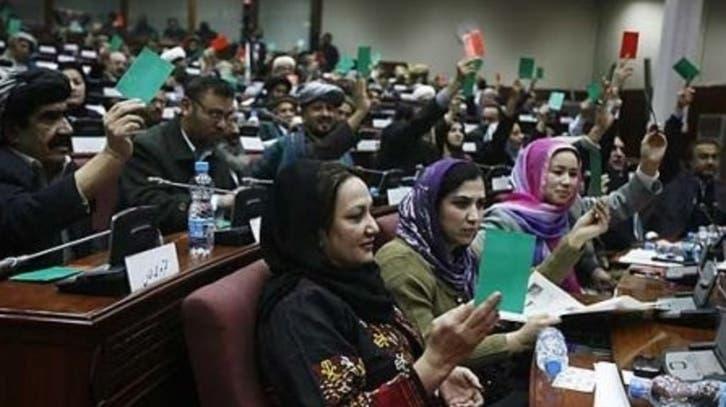 مجلس نمايندگان افغانستان، موفق به تصويب قانون منع خشونت عليه زنان نشد