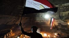 All doom and gloom in Egypt? Poll reveals daily struggles