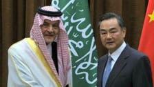 Saudi FM tells China violence by Assad must be stopped