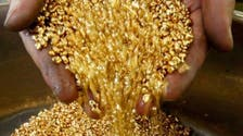 Gold prices sink for seventh day