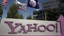Report: Yahoo nearing $1.1bn acquisition of Tumblr