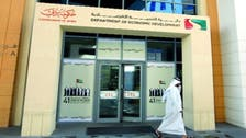 بعد تعديلات قانون الشركات.. دبي تتوقع نمو الاستثمار الأجنبي 35%