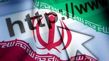 Iran 'plans to spend $36 mln on Internet smart filtering'
