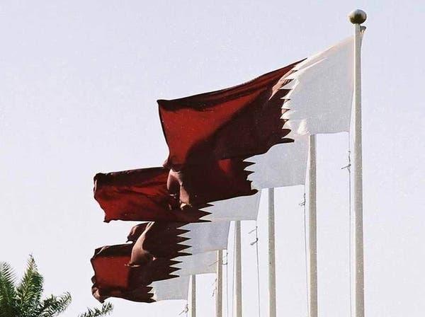 تقرير: استثمارات قطر تتوغل في أوروبا وأميركا وروسيا