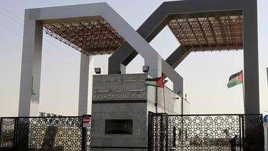 مصر تغلق معبر رفح البري بعد مرور العالقين