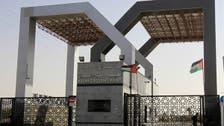 #مصر تغلق معبر رفح بعد فتحه لمدة أسبوع