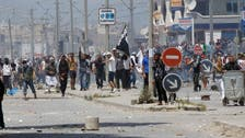 Video: Tunisian police clash with Ansar al-Sharia supporters