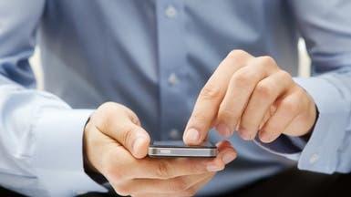 نصف الدماغ المسيطر يحدد طريقة استخدام الهاتف