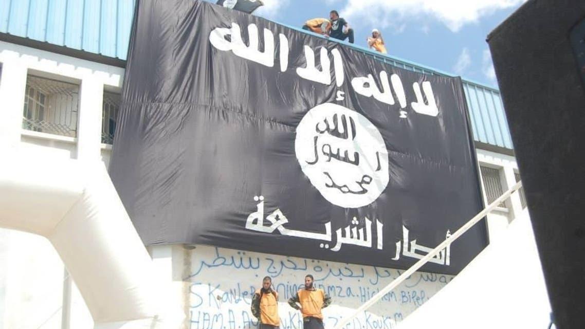 أنصار الشريعة في تونس