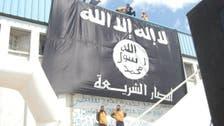 """القبض على كتيبة جديدة لـ""""أنصار الشريعة"""" جنوب تونس"""
