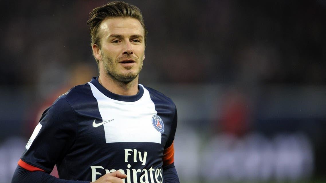 Beckham AFP