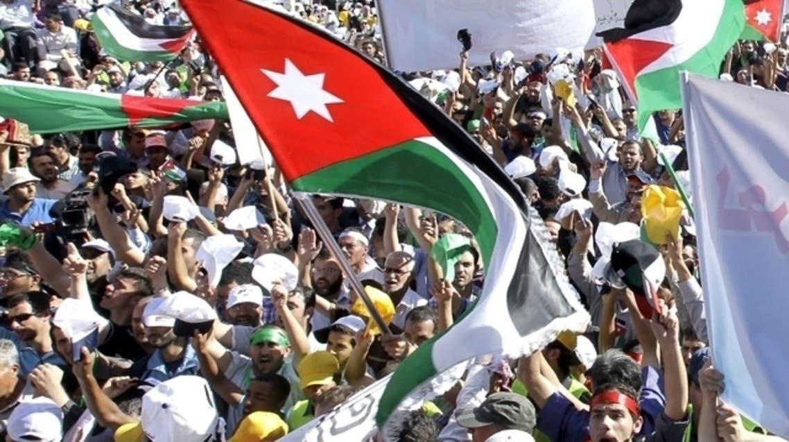Jordan protestors (File photo: AFP)
